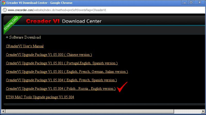 Инструкция Launch Creader Vi+